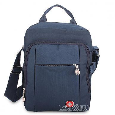 Каталог сумок синего цвета интернет-магазина LeKiKO 047b8e3d3c3